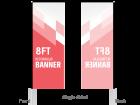 8ft Custom Rectangular Flag with Ground Stake